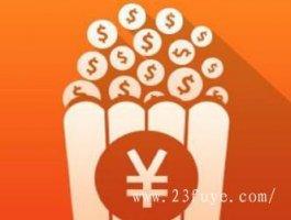 如何用信用卡赚钱?宝贝支付是一款信用卡赚钱的app!