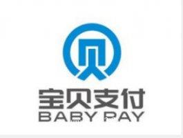 宝贝支付安全吗?宝贝支付无卡支付app最全介绍!
