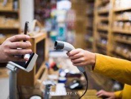海草生活是什么?银生宝支付打造的无卡支付app!