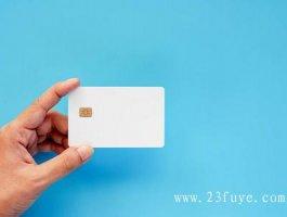 手里没有pos机如何信用卡提现?借助于闪电宝plus就可以实现!