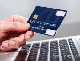 2021信用卡刷卡取现app,力挺闪电宝plus!