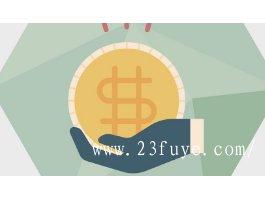 良心的贷款软件推荐,加入派金花自用和推广!