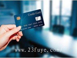信用卡的钱不用pos机怎么刷出来,小刘一直在用汇开优店刷卡app!