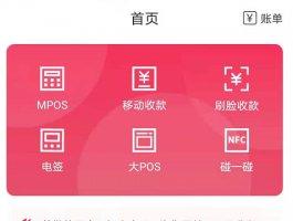 闪电宝plus,专位亿万卡民服务的app!