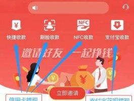 双付天下app,花呗和信用卡操作一站搞定!