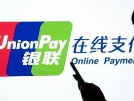 信用卡支付方式有哪些?我喜欢使用快捷支付!