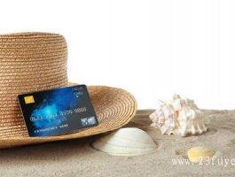 手机刷卡app怎么样,随时帮你信用卡额度实时变现金!