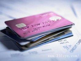 宝贝支付APP:不需要POS机的刷卡APP,刷卡秒到账!