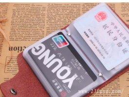 2021年信用卡逾期规则都有哪些变化?