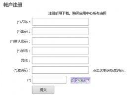 zblog应用中心如何使用,如何购买应用?