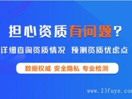 信小易:个人大数据查询平台,避免申请网贷屡屡被拒!