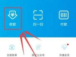 宝贝支付聚合app,刷卡随时都能进行!