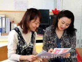 适合教师的副业项目,做什么兼职可以赚钱!