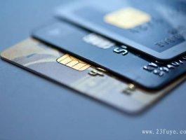 信用卡额度实时变现金, 好方法在这里分享!