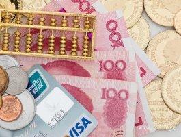 信用卡逾期后,银行不起诉反而选择催收是何故?