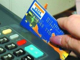 信用卡盗刷方式有哪些?信用卡被盗刷了怎么办?