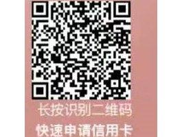 申卡新世界官网,信用卡在线办理就能拿钱的平台!