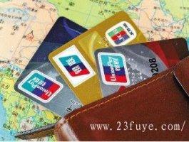 手机刷信用卡的app推荐,宝贝支付可用!