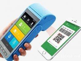宝贝支付pk日常pos机,代替pos刷卡的手机app!