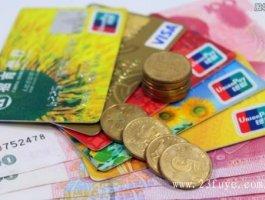 2021年线上刷信用卡app,宝贝支付能破风控!