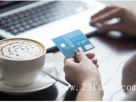 值得使用的信用卡无卡收款app,宝贝支付实力见证!