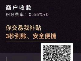 大嘉购app怎么使用,不错的信用卡无卡收款app!