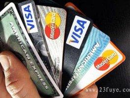 统统购APP安全吗,安全的信用卡刷卡软件!