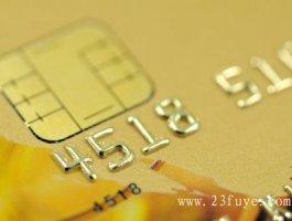 线上刷信用卡app来了,闪电宝plus刷卡积分能兑换实物!