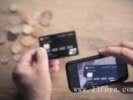 什么app可以刷信用卡,手机就是pos机!