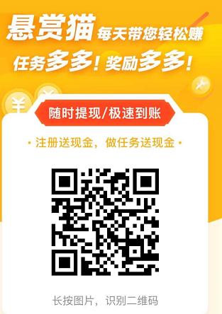 微信图片_20200306155604.png