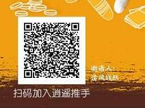 微信图片_20200924201217.png