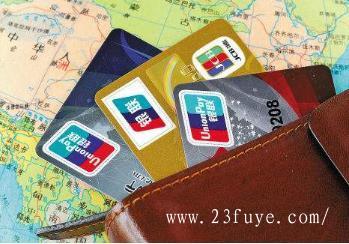 怎么把信用卡的钱刷出来?用手机刷信用卡的app推荐配图