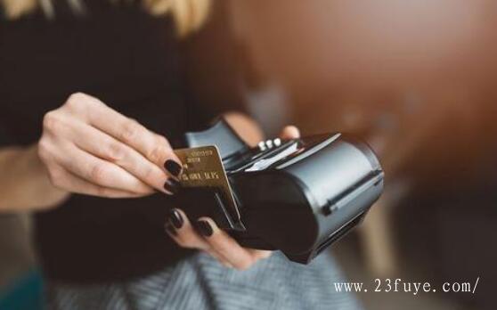 能代替pos机的刷卡软件哪个好?代替pos刷卡的手机app
