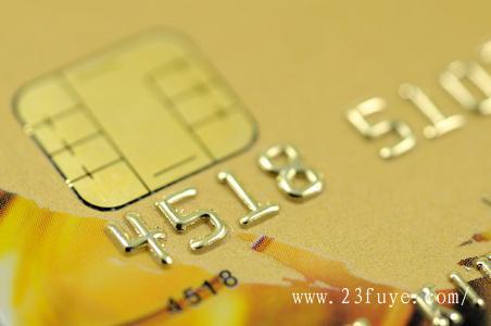 线上刷信用卡app:代替pos刷卡的手机app
