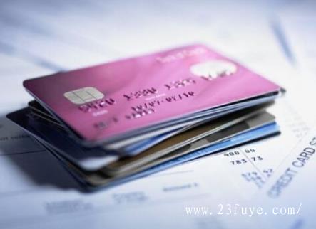 九色优选:不需要POS机的刷卡APP,刷卡秒到账!