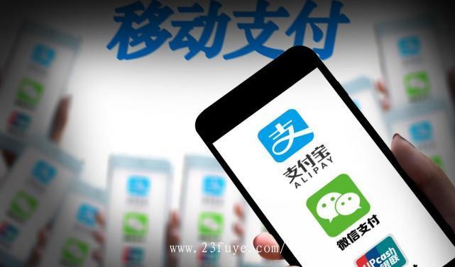 闪电宝plus,真的很好用的线上刷卡app! 闪电宝plus 线上刷卡app 第1张